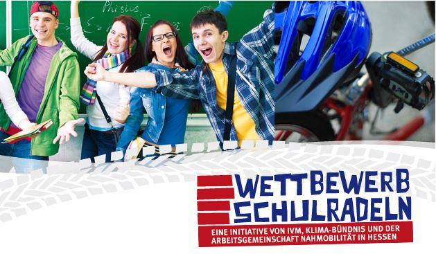 Schulradeln 2017 Logo